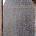 DSC01968